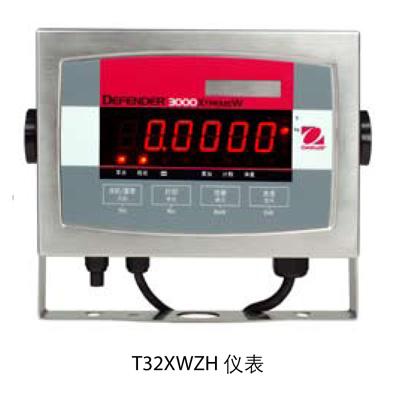 奥豪斯平台称仪表t32xwezh不锈钢防水仪表